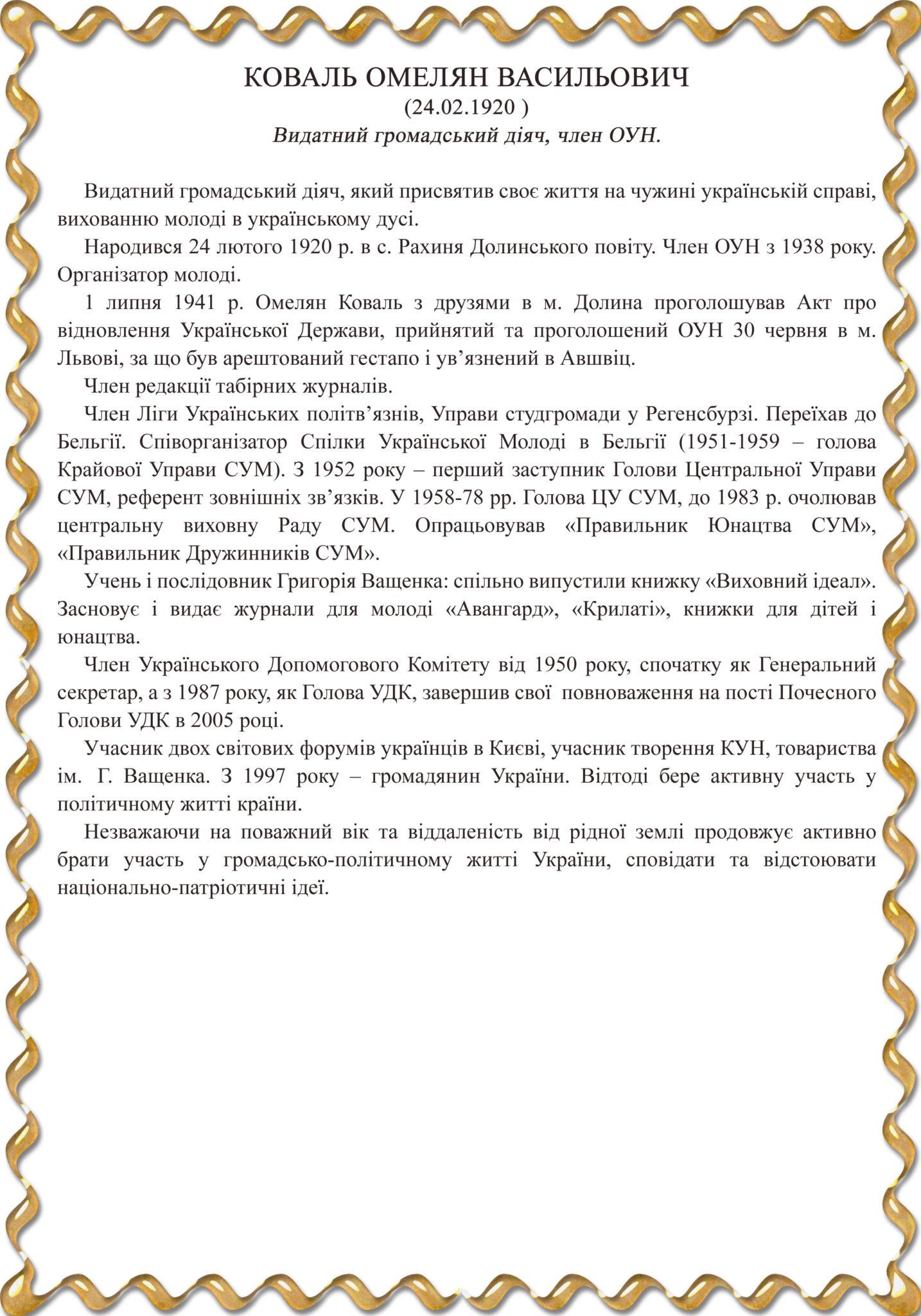 http://opendata.dolyna.if.ua/wp-content/uploads/2018/04/2-20.jpg