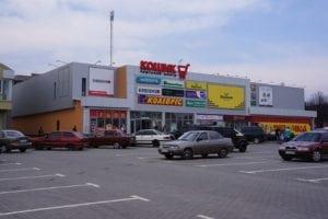 Торговий центр Кошик