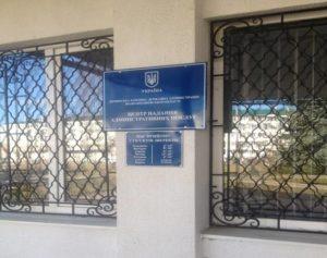 Центр надання адміністративних послуг (ЦНАП)